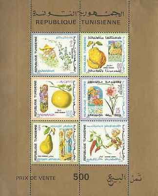 Timbres Flore Fruits Tunisie BF6 * (14647)