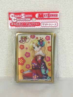 23371 AIR TCG Card Sleeve(65) High School DxD BorN Asia Argento ver kimono yukat