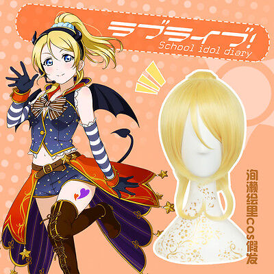 Eli Ayase Cosplay Wig Love Live Women Yellow Synthetic Ponytail Daily Hair Cute