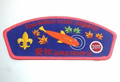 22nd World Scout Jamboree JAPAN TROOP 15 CONTINGENT BADGE 2011