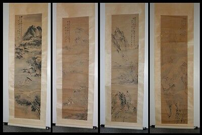 Four Scroll Paintings from Qing Dynasty