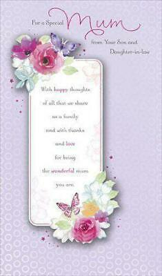 Mothers day with love mum from your son and daughter in law on mum from your son and daughter in law nice verse mothers day new card m4hsunfo