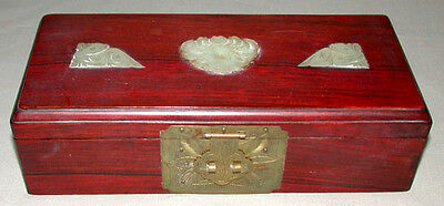 Beautiful Chinese Antique Rosewood Jewelry Box Accents With Carved Jade Pieces