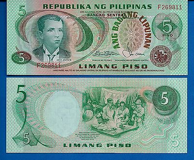 Philippines P-160c 5 Piso Year 1978 ND Uncirculated Banknote