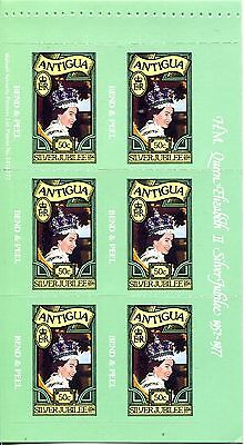 Antigua 1977 Silver Jubilee Booklet Pane #1 MNH