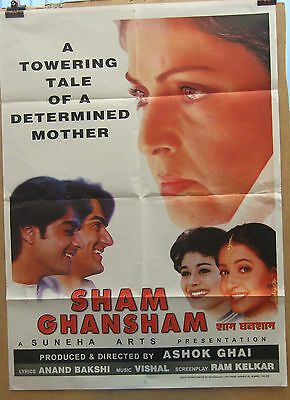 SHAM GHANSHAM Bollywood movie poster(1990s)