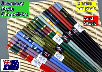 NEW Japanese Style Chopsticks - 2 Pairs (Ten colors and patterns available)