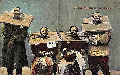 POSTCARD  CHINA  Prisoners  in  the  Canque
