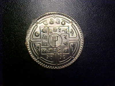 Nepal Rupee Coin  Free Shipping!  Ee70Uxx