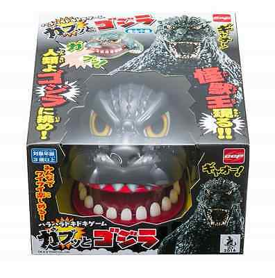 Godzilla Toys And Games 70