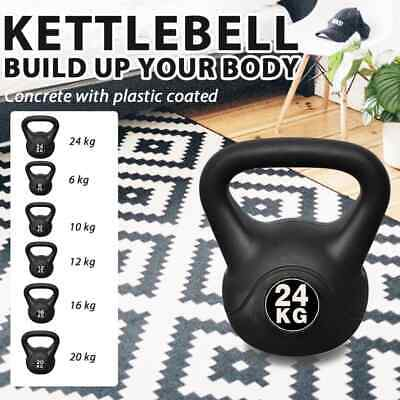 6/8/10/12/16/20/24 kg Kettlebell Home Gym Body Fitness Training Exercise Workout