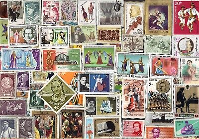 200 All Different Music on Stamps