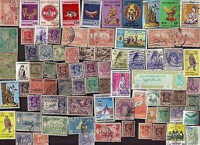 100 All Different Burma Stamps