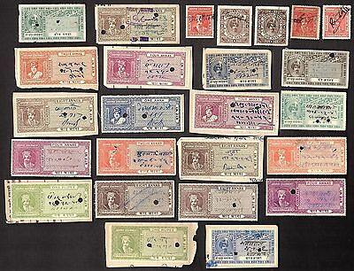 25 All Different JODHPUR (INDIAN STATE) Stamps