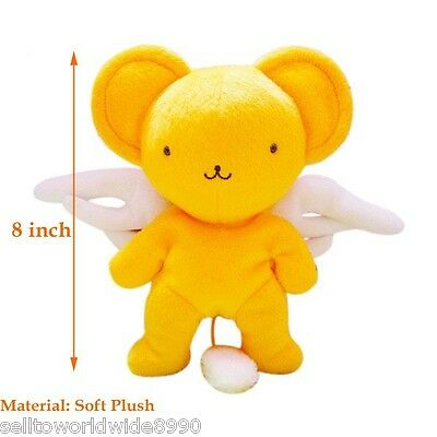 1 x Anime Cartoon Card captor Sakura Kero Soft Plush Toy Stuffed Doll 20cm/8""