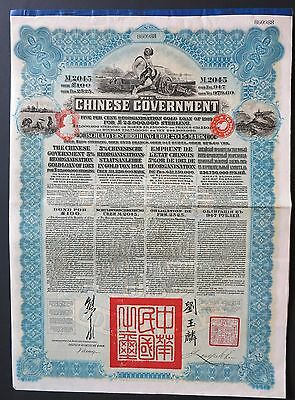 Chinese Government Loan Certificate 100 Pounds 1913 German Bank Reorganization