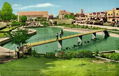 iraq, BAGHDAD, The National Park (1960s)