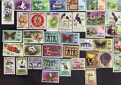 75 All Different  BHUTAN STAMPS