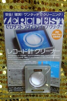 Stylus Cleaner Zerodust-Onzow Japan Most New January Model Type  Sealed