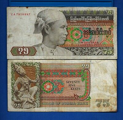 Burma P-65 75 Kyat ND 1985 Military Portrait (Circulated) Banknote Asia