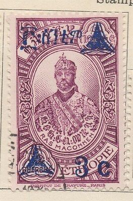 ABYSSINIA;  1936 early surcharged issue Mint hinged 3c. value