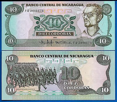 Nicaragua P-151 10 Cordobas Year 1985 Uncirculated FREE SHIPPING