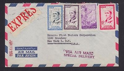 Morocco 1959 Special Delivery Express Airmail Cover Tangier To New York Usa