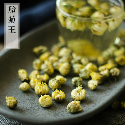 Organic Fetal Embryo Chrysanthemum Bud * Floral Tea