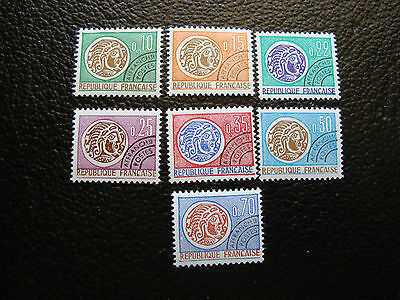 FRANCE - timbre yvert et tellier preoblitere n° 123 a 129  n** (A24) stamp