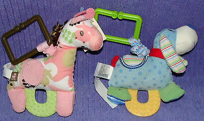 New Gund Pulldown Teether Rattle Snoodle Puppy 59066 Pink Pony 59179 Nwt ~ Cf