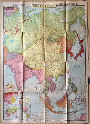 "WWII ""Current great Asia map"" PACIFIC WAR CHINA JAPAN WAR pictorial map cartoon"