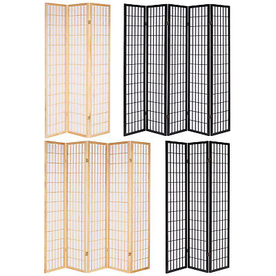 Hartleys 3/5 Panel Japanese Room Divider Oriental Shoji Privacy Screen/Partition