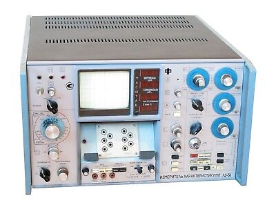 Semiconductor device analyzer, circuits parameters meter L2-56 an-g. HP Agilent