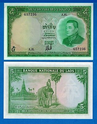 Laos P-9b 5 Kip Year ND 1962 Uncirculated Elephant Banknote