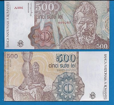 Romania P-98 500 Lei Year April 1991 Uncirculated Banknote