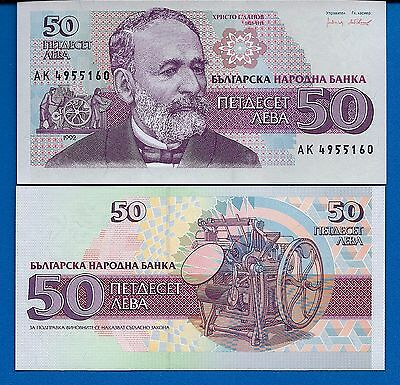 Bulgaria P-101 50 Leva Year 1992 Uncirculated Banknote Europe