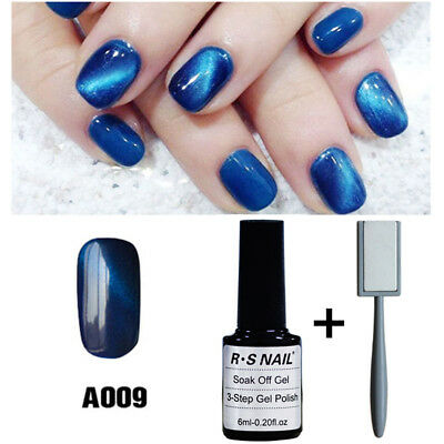 RS 6ml A009 UV LED MAGNETIC GEL NAIL POLISH WITH MAGNET FOR NAIL SALON BLUE NEW