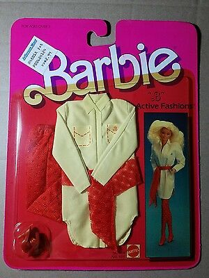 Barbie active fashions accessories #7914 Mattel new sealed 1984