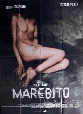 Marebito - Snuff Movie - Naked Woman - Original Large French Movie Poster