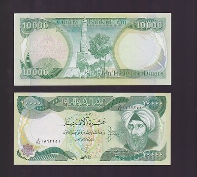 10000  (10,000)  DINARS Iraq Iraqi  CURRENCY MONEY NOTE BANKNOTE Paper