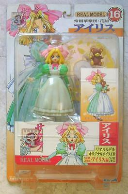 Sakura Wars Iris Chateaubriand Figure + CD Sega Real Model 16
