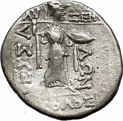 THESSALIAN LEAGUE Larissa Thessaly 1CenBC Silver Greek Coin ZEUS ATHENA i57300
