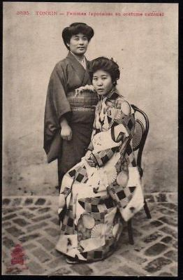 Indo-china Vietnam Old PPC (x), Tonkin - Women in Traditional Japonese Costume