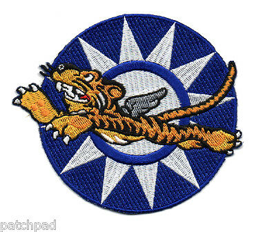 Wwii China Theater Avg American Volunteer Group Flying Tigers 飛虎隊 P-40 Insignia