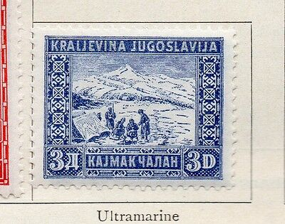 Yugoslavia 1931 Early Issue Fine Mint Hinged 3d. 086642