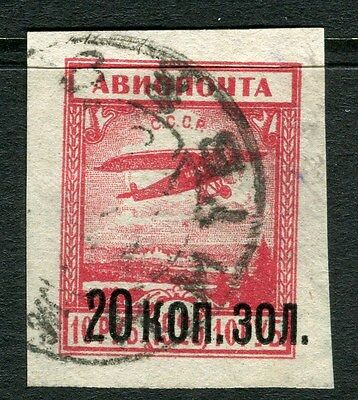 RUSSIA;   1924 early AIR issue surcharged fine used 20k. value