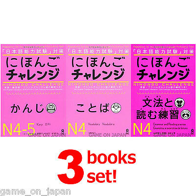 Nihongo Challenge JLPT N5 JLPT N4  Learn Japanese Kanji Grammar Reading FULL SET