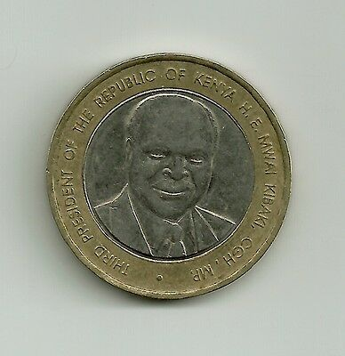 World Coins - Kenya 40 Shillings 2003 Commemorative Coin KM# 33