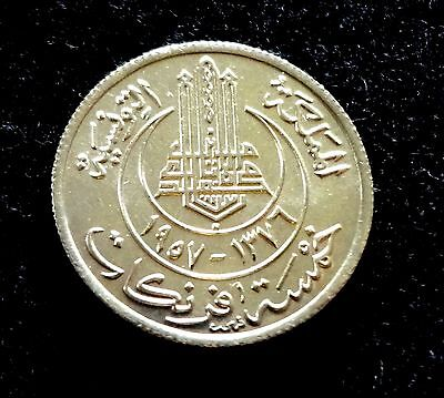 Tunisia 1957 5 Francs Coin BU/UNC Africa African Coins World Coins