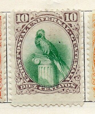 Guatemala 1881 Early Issue Fine Mint Hinged 10c. 087546